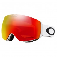 Oakley Flight Deck XM, Prizm, Matte White